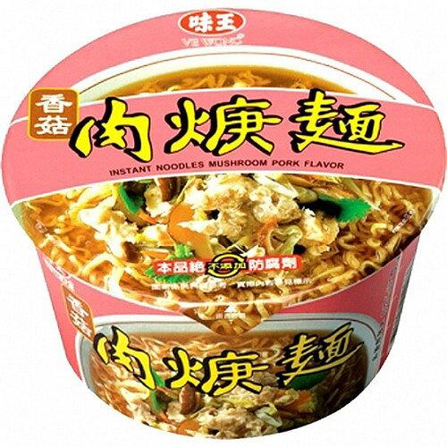 味王 香菇肉羹麵 88g/碗