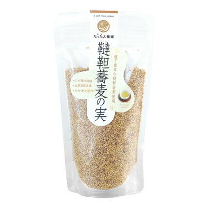 韃靼蕎麥粒 / 120克-日本烘焙保留蘆丁營養,香脆可口的全穀健康零嘴 1