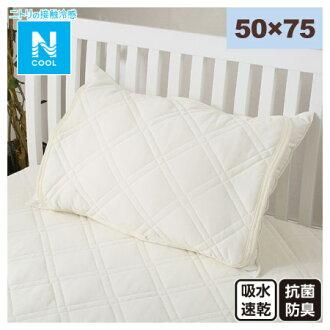 接觸涼感 枕頭保潔墊 50×75 N COOL T IV 17 NITORI宜得利家居