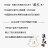 植萃雙效洗卸慕斯【釉面春水潔淨慕斯】 梔子花慕斯    橘皮油、川芎等複方天然漢方草本植物萃取 天堂花園 Refined 4