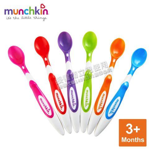 ★衛立兒生活館★munchkin 安全彩色學習湯匙6入