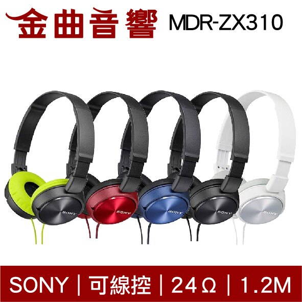 SONY 索尼 MDR-ZX310 黑藍色 線控式 耳罩式耳機 MDR-ZX310AP | 金曲音響