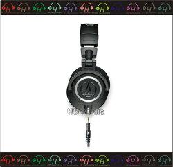 弘達影音多媒體 鐵三角audio-technica ATH-M50x 高解析度監聽耳機 公司貨 黑色 現貨供應 免運費!