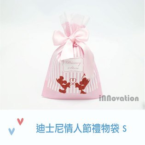 innoshop玩新:【innoshop玩新】迪士尼情人節禮物袋S(加購價)