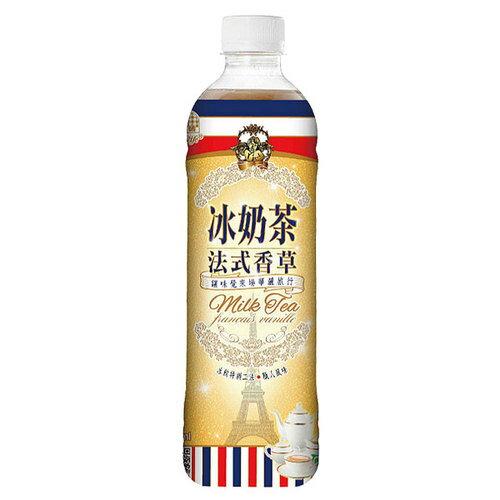 生活 冰奶茶-法式香草 580ml