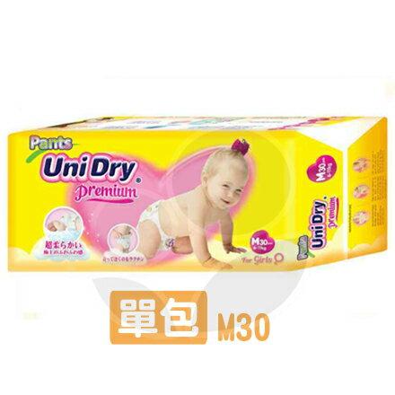 Unidry優力褲-褲型紙尿褲-女生款(M30片)【悅兒園婦幼生活館】