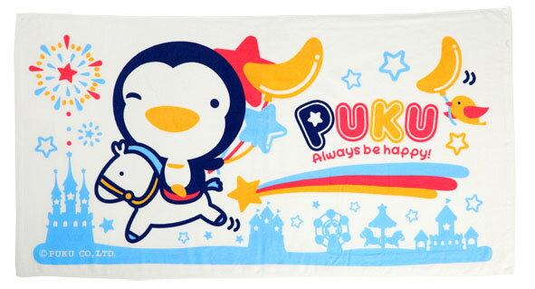 PUKU藍色企鵝 - 長方浴巾 (水藍/粉紅) 4