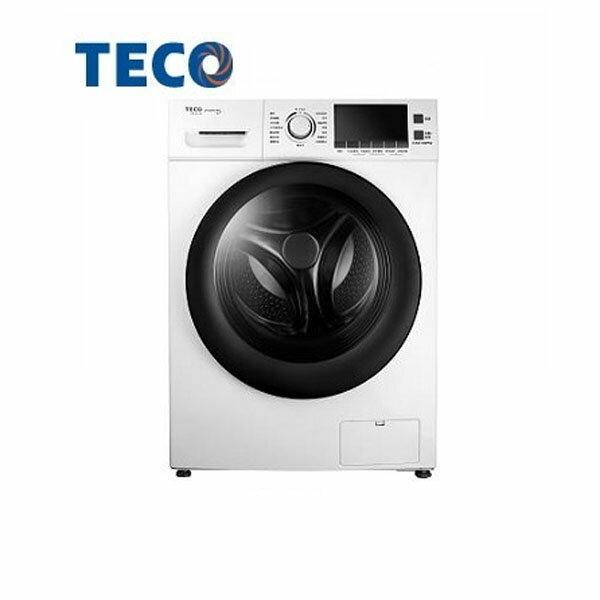 【領券95折無上限】TECO 東元 12公斤 變頻 洗脫烘 滾筒 洗衣機 WD1261HW 樂天Summer洗衣機