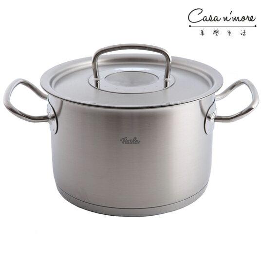 Fissler不鏽鋼鍋 湯鍋 燉鍋 (24公分 6.3L) 德國製造 - 限時優惠好康折扣