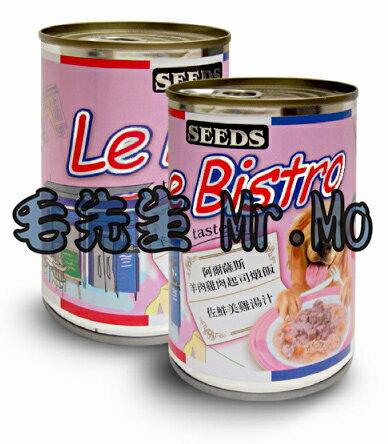 SEEDS 狗罐頭 Le Bistro 犬罐頭 愛犬機能燉飯料理 375g X10罐#惜時
