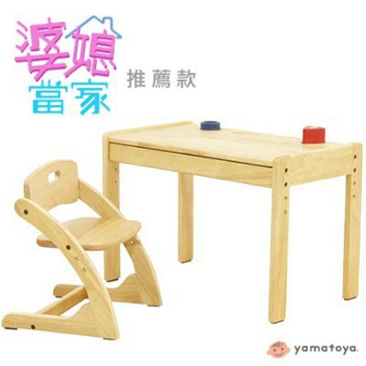 Yamatoya Buono小小畢卡索系列幼兒書桌椅組 (和風木)【寶貝樂園】