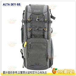 精嘉 VANGUARD ALTA SKY 66 公司貨 後背包 攝影背包 附雨衣 9吋平板 相機包