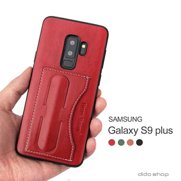 三星S9+手機保護殼帶支架後蓋殼簡約系列可收納卡片(FS040)【預購】