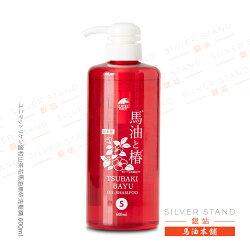 【銀站馬油本鋪】日本TSUBAKI 山茶花無矽馬油洗髮精600ml