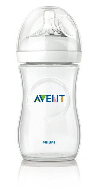 PHILIPS Avent 新安怡 親乳感 PP防脹氣奶瓶~260ml 單入  寬口徑