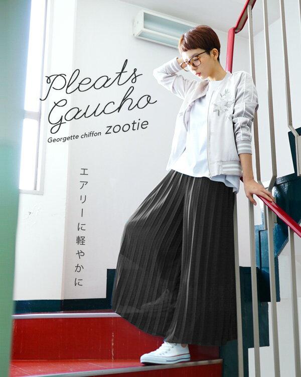 e-zakka 雪紡綢褶寬版喇叭褲-日本必買 日本樂天代購 3