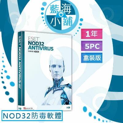 <br/><br/>  ESET NOD32 Antivirus 防毒軟體盒裝版-五人一年<br/><br/>