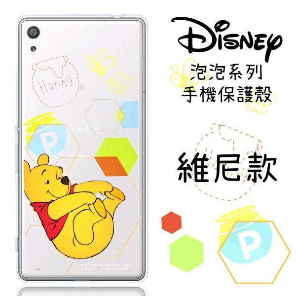【Disney】SonyXperiaXAUltra(6吋)泡泡系列彩繪透明保護軟套