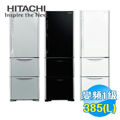 日立 HITACHI 385公升 三門變頻冰箱 RG41WS