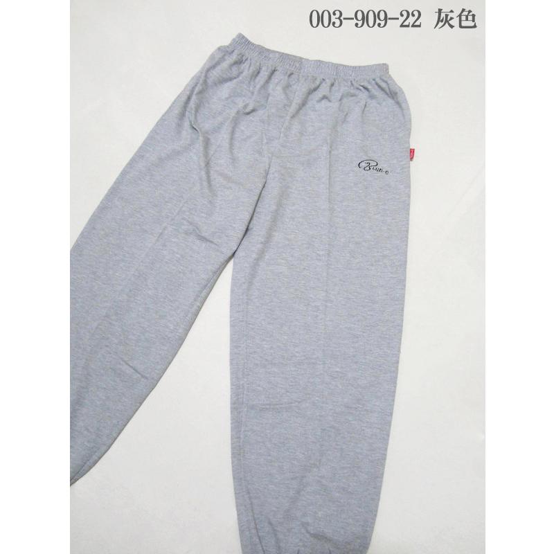 sun-e特加大尺碼棉褲、褲腳縮口棉褲、台灣製造棉褲、加大尺碼薄棉褲、腰圍鬆緊棉褲、加大尺碼運動褲、褲腳縮口運動褲、台灣製造運動褲、加大尺碼黑色棉褲、加大尺碼灰色棉褲(003-909-21)黑(22)灰 腰圍:3L 4L(36~52英吋)超薄柔軟休閒運動最佳款 1