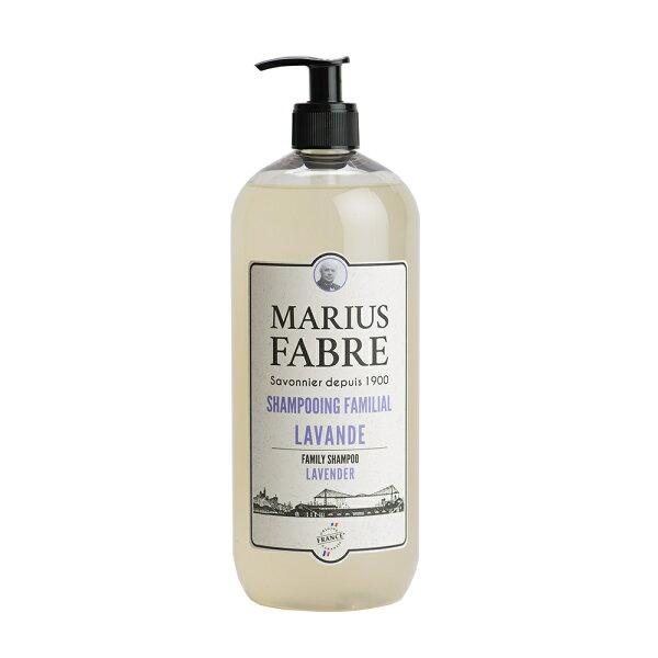 (任選3件享優惠折扣)MARIUSFABRE法鉑1900紀念版薰衣草洗髮精