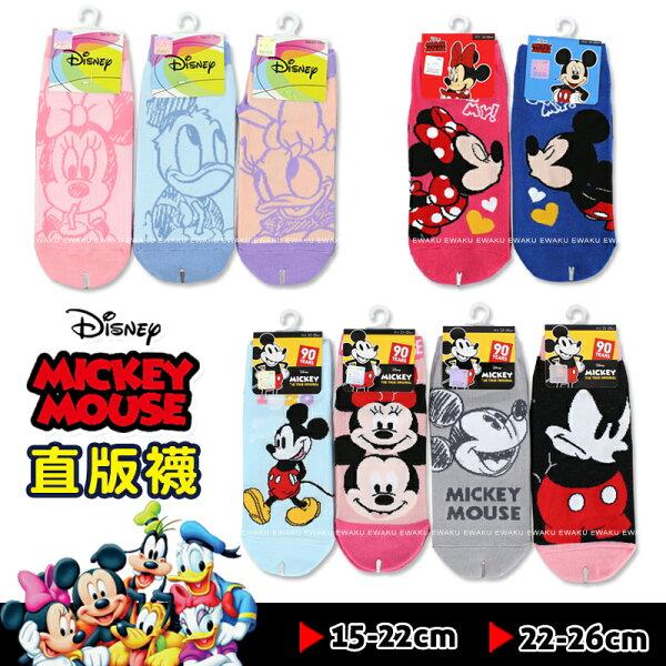 迪士尼兒童直版襪90週年紀念款米奇系列台灣製Disney