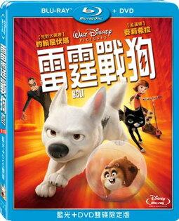 雷霆戰狗BD+DVD限定版BD