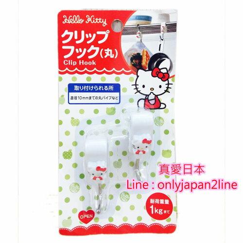【真愛日本】16091400041 白色2入造型掛勾夾子  KITTY 三麗鷗 掛勾 鉤子 居家收納