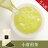【辻利茶舗】小倉煎茶茶葉 5入組~日本茶主流~講究火香工序~熱泡濃厚冷泡甘甜~一起買最優惠 0