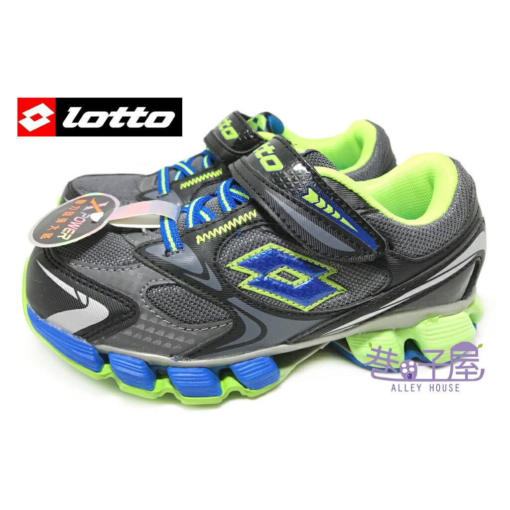 【巷子屋】義大利第一品牌-LOTTO 男童X-POWER動感彈力跑鞋 [1808] 灰藍 超值價$450