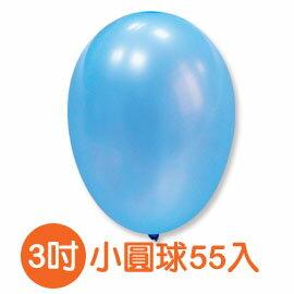 珠友 BI-03001 台灣製-3吋小圓球(水球)/小包裝