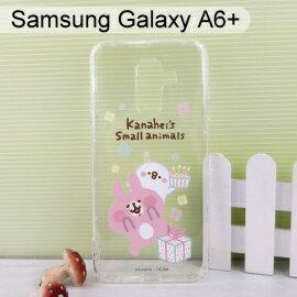 卡娜赫拉空壓軟殼[禮物]SamsungGalaxyA6+(6吋)【正版授權】