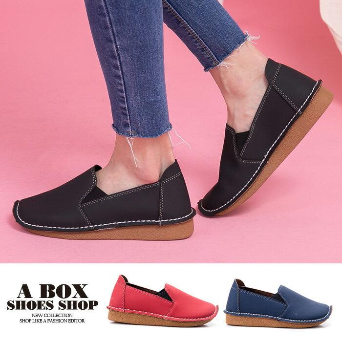 【AN651】休閒鞋 饅頭鞋 懶人鞋 2.5CM跟高 柔軟舒適乳膠鞋墊 車線素面皮革 MIT台灣製 3色