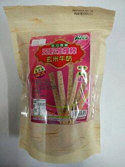 茂格生機 活力高纖 五榖雜糧棒(玄米牛奶) 200g/包 原價$120 特價$109