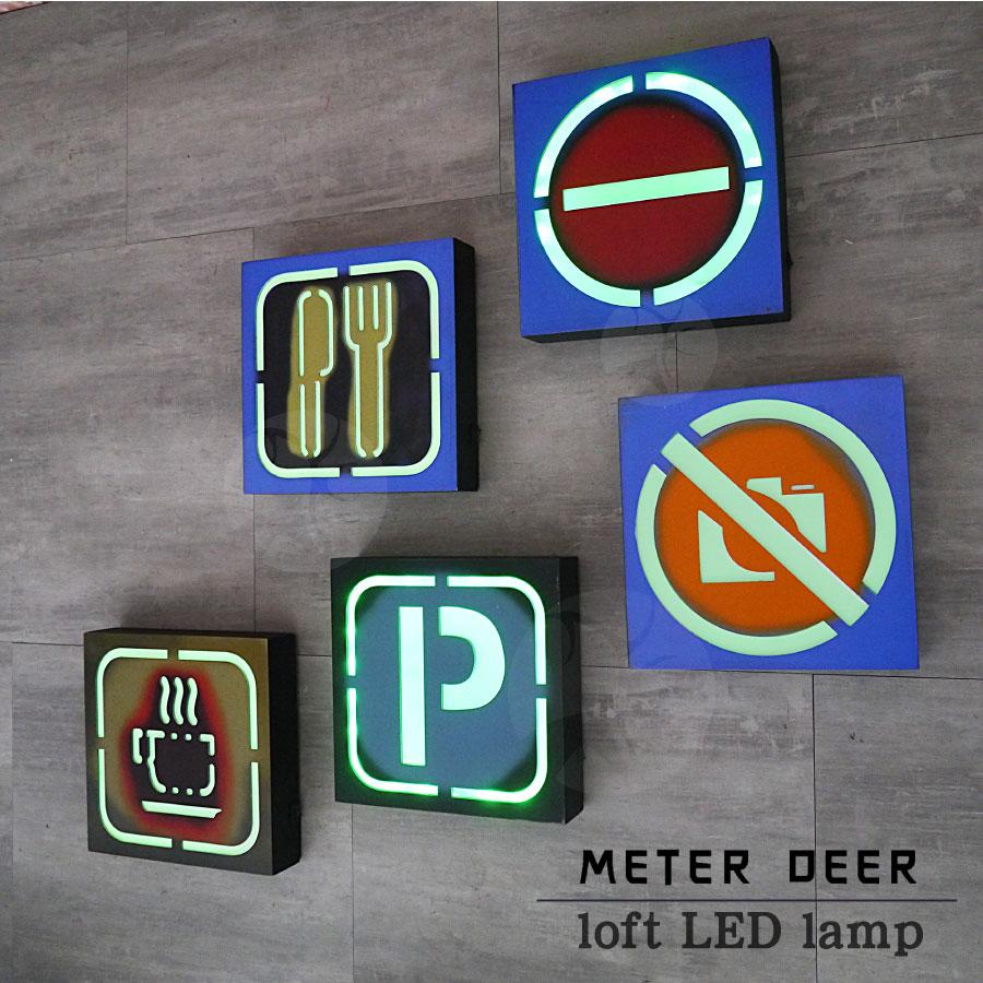 美式工業風廣告招牌復古icon圖標告示牌氣氛燈箱 停車場/禁止通行/禁止拍照/咖啡/餐廳刀叉 牆面掛飾led燈