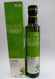 鏡感樂活市集:星星園星星果油(印加果油)250ml瓶冷壓初榨限時特惠