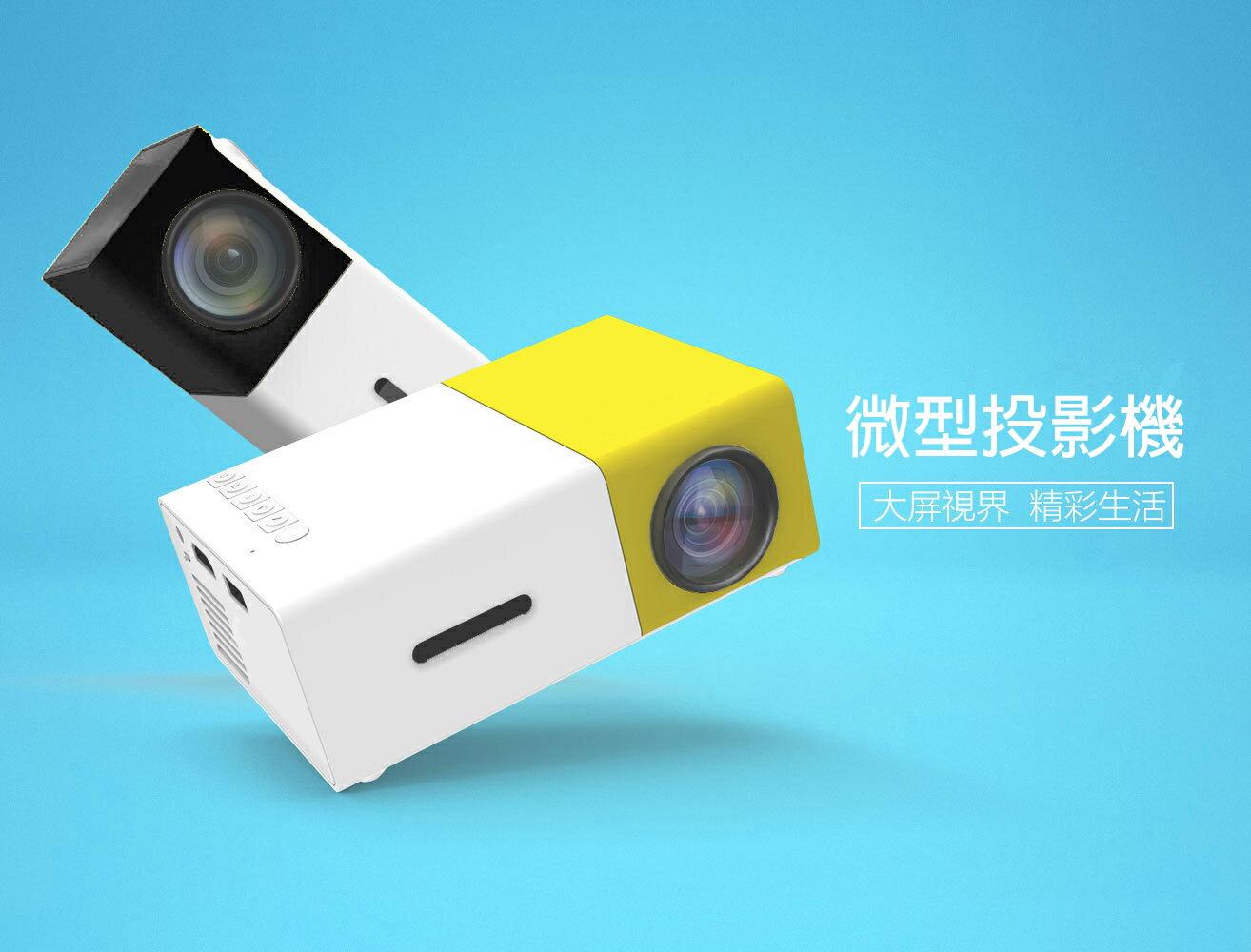 @Woori 3c@ Gopro投影機版,微型投影機,迷你攜帶方便,支援HDMI輸入,隨身碟播放,迷你投影機,手機投影 (白/黃配色)  &#8221; title=&#8221;    @Woori 3c@ Gopro投影機版,微型投影機,迷你攜帶方便,支援HDMI輸入,隨身碟播放,迷你投影機,手機投影 (白/黃配色)  &#8220;></a></p> <h2><strong><a href=