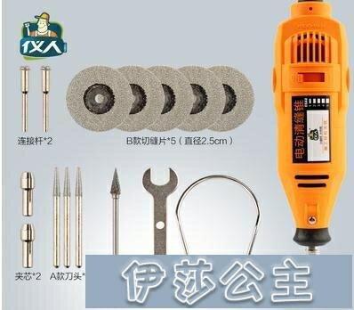 電動清縫錐 地磚美縫電動清縫機開槽專用電動清縫錐美縫劑施工工具