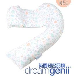 【淘氣寶寶】英國Dreamgenii多功能孕婦枕側睡枕抱枕哺乳枕(繽紛花園)【保證原廠公司貨】