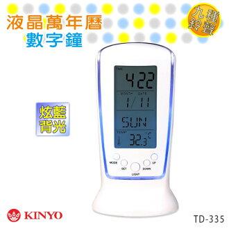 KINYO 耐嘉 TD-335 LED萬年曆數字鐘/多功能/鬧鐘/生日提醒/計時器/音樂播放/溫度顯示/電子鐘/電腦日曆/電子日曆/時鐘/貪睡功能