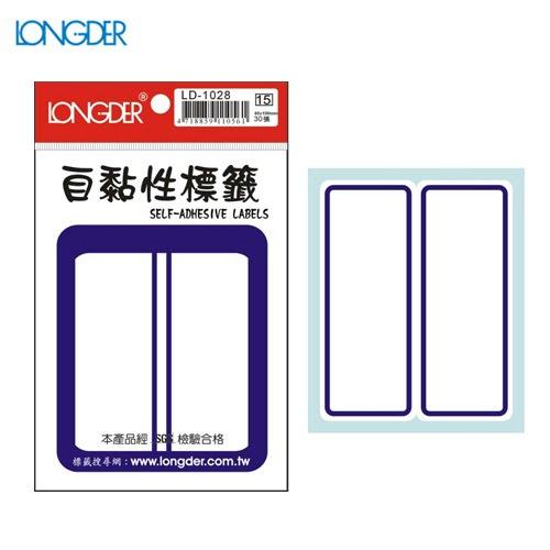 辦公小物嚴選~(量販50包)龍德自黏性標籤LD-1028(白色藍框)40×100mm(30張包)