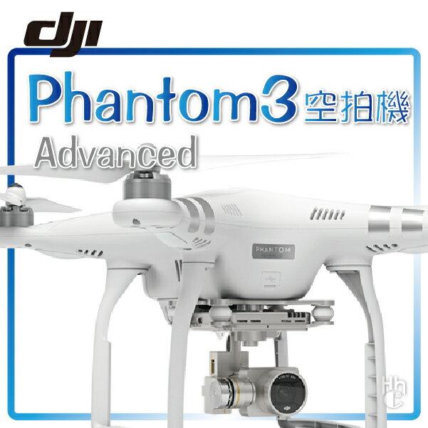 ➤飛行攝影~和信嘉~大疆 DJI Phantom3 Advanced 空拍機 1080P錄