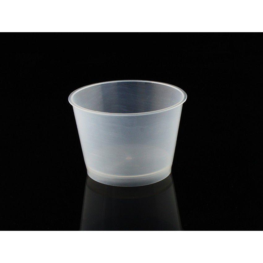 【嚴選SHOP】10入 附蓋 140cc BS75 布丁杯 PP杯 優格杯 甜品杯 奶酪杯 塑膠杯 果凍杯【G75】