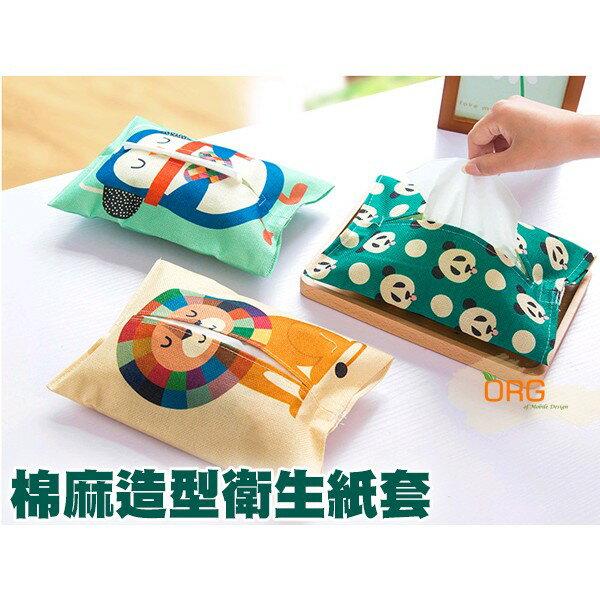 ORG《SD0656》棉麻塗鴉 ~ 動物 造型 衛生紙套 面紙套 隨身攜帶 衛生紙 面紙 收納 交換禮物 用品