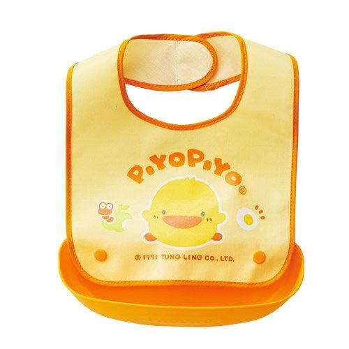 【奇買親子購物網】黃色小鴨PiYOPiYO攜帶式食物承接袋防水圍兜