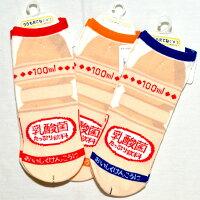 愚人節 KUSO療癒整人玩具周邊商品推薦可愛KUSO 綿襪子 22-25cm 男女皆適 日本製 乳酸菌飲料圖案