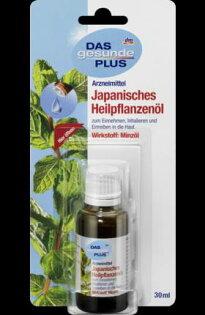 德潮購:【德潮購】德國DASgesundePLUS日本薄荷油30ml