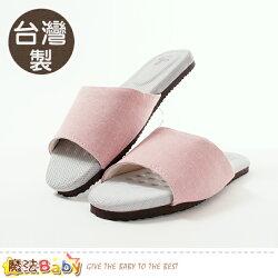 室內拖鞋 台灣製銀纖維抗菌除臭乳膠墊頂級居家拖鞋 魔法Baby~sd0471