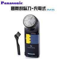 父親節禮物推薦【Panasonic ● 國際】單刀頭充電式刮鬍刀 ES-699   **免運費**