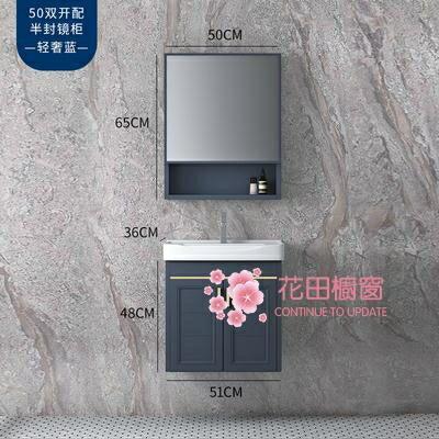 浴櫃 鋁浴室櫃現代簡約衛生間洗漱台小戶型洗手臉面盆櫃組合
